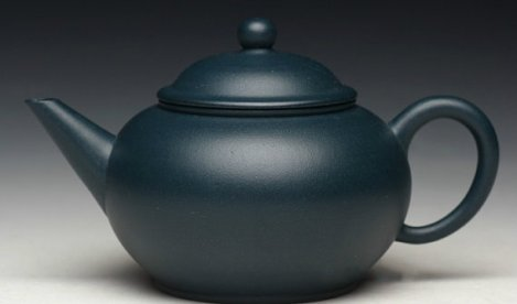 Yixing ZiSha Clay Teapot